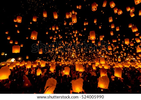 SANSAI, CHIANGMAI, THAILAND - NOV 14: Yee Peng Festival, Loy Krathong celebration with more than a thousand floating lanterns in Chiangmai, Thailand on November 24, 2016