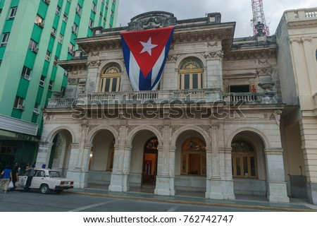 Santa Clara, Cuba, January 5, 2017: General street view around the central park. General travel imagery