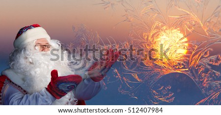 Santa Claus Blowing Frosty Breath