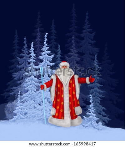 Santa Claus on the edge of the winter forest