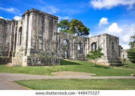 Santiago Apostol Parish Ruins in the city of Cartago, Costa Rica. The site was never completed and what had been built was destroyed by numerous earthquakes