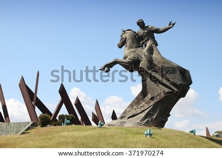 SANTIAGO, CUBA - FEBRUARY 10, 2011: Antonio Maceo Monument in Santiago de Cuba. General Maceo was a famous guerilla independence leader. The sculpture is located at Revolution Square. - stock photo