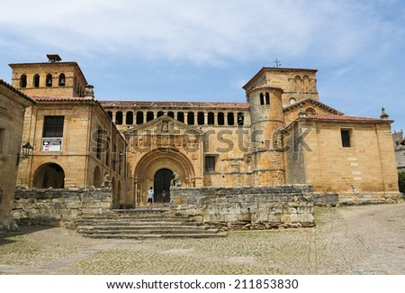 SANTILLANA DEL MAR, SPAIN - JULY 13, 2014: The Colegiata, a famous religious building in Santillana del Mar, a historic town in Cantabria, Spain.