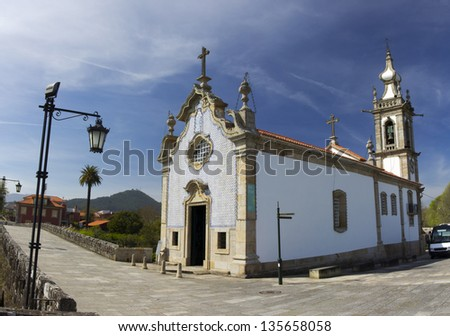 Santo Antonio Church in Ponte de Lima, Portugal - stock photo