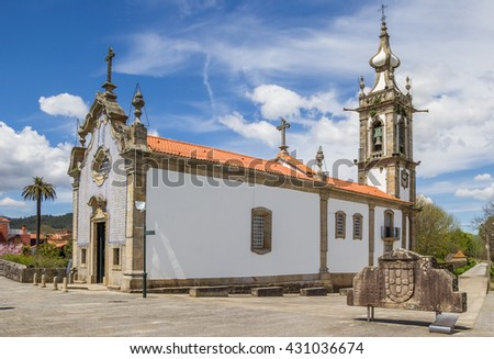 Santo Antonio da Torre Velha church in Ponte de Lima, Portugal - stock photo