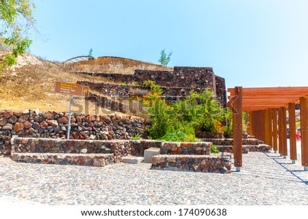 Santorini island,Crete,Greece. Ruins and archaeological site in Fira town - stock photo