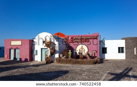 Santorini Island, Greece - July 19, 2012: Entrance alley of Wine museum and vinery Koutsouyanopoulos in Vothonas.