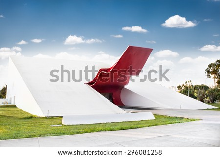 SAO PAOLO, BRAZIL - APRIL 21, 2015: Theater in Ibirapuera Park on April 21, 2015, Sao Paulo, Brazil. The theater is one of the landmarks of Ibirapuera Park, which is a major urban park in Sao Paulo. - stock photo