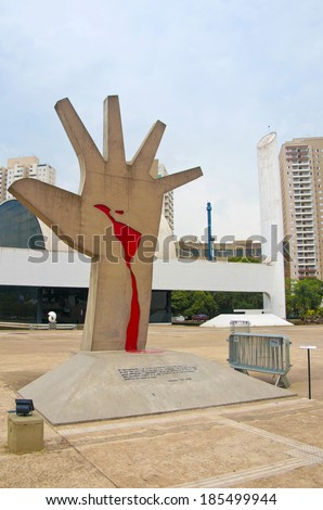 Sao Paulo - September 21: Memorial of Latin America in Sao Paulo. Designed by the architect who also designed Brasilia, Oscar Niemeyer - Sao Paulo, Brazil, september 21, 2013. - stock photo