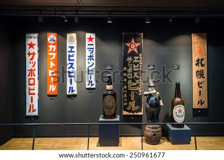 SAPPORO, HOKKAIDO, JAPAN - JANUARY 11, 2015: Signs of SAPPORO BEER. It is on display in the SAPPORO BEER Museum.