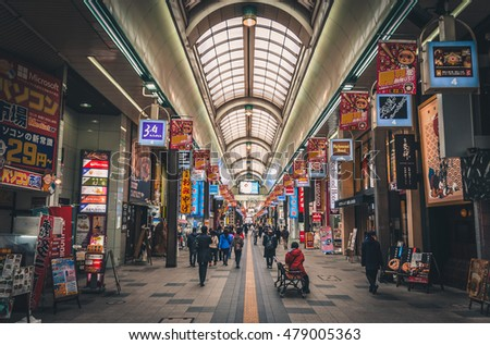 Sapporo, Japam - March 09, 2015: Shoppers walking along the Tanuki-koji shopping arcade filled with shops and restaurants