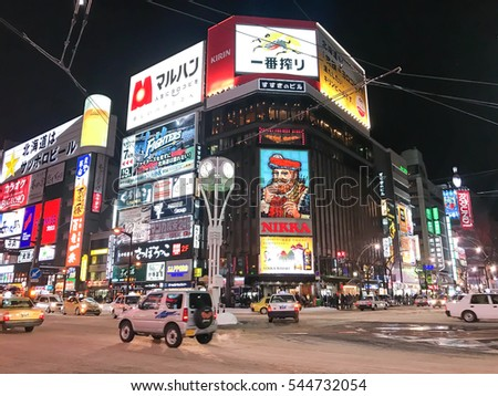 SAPPORO, JAPAN - DEC 17, 2016: Traffic passes through the Susukino District. Susukino is one of the three major red-light districts within Japan.