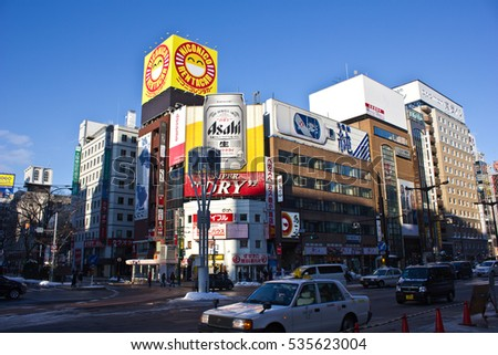 SAPPORO, JAPAN - FEBRUARY 11, 2016: Bright sunlight shines on the colorful billboards in Susukino, the entertainment district of Sapporo.