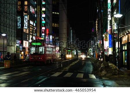 SAPPORO, JAPAN - JANUARY 6, 2015: Tramcar at Sapporo street.