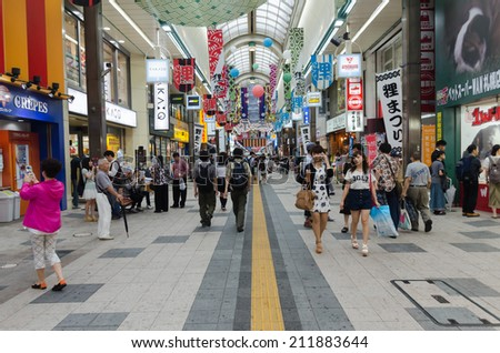 SAPPORO, JAPAN - 27 JULY People around Pole town shopping street on July 27, 2014  in Sapporo, Japan.