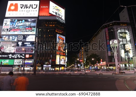 SAPPORO, JAPAN- July 22, 2017 :  Susukino junction with landmark of Nikka banner advertisement . Night scene of commercial buildings located at Susukino district on July 22, 2017  in Sapporo, Japan