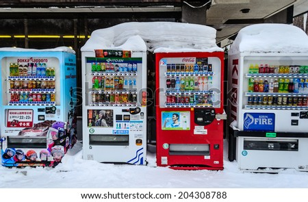 Sapporo, Japan - March 08, 2014: The automatic vending machine on the road side after snow storm passes in Sapporo - stock photo