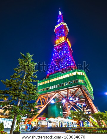 SAPPORO, JAPAN - OCTOBER 16, 2012: Sapporo Tower stands over Odori Park. The 147.2 meter high tower has an observation deck open to tourists. - stock photo