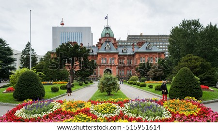 Sapporo, Japan - September 18:View of former Hokkaido Government Office on September 18th, 2016 in Sapporo, Japan.