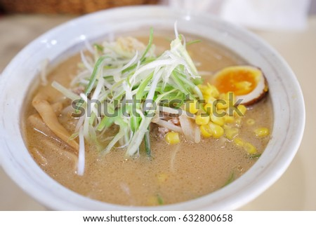 Sapporo miso ramen, Hokkaido. It consists of noodles served in a meat, fish-based broth, often flavored with soy sauce or miso, and uses toppings such as sliced pork, dried seaweed, and green onions.