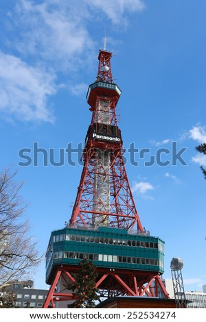 Sapporo TV Tower - JAN 29, 2015: Sapporo TV Tower offers a great view of Sapporo, such as bird view of Odori Park. - stock photo