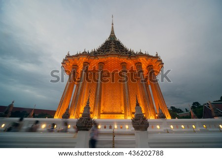 SARABURI,THAILAND-AUGUST 2,2012 : Twilight scene of Church in Wat Phrabuddhabat Woramahavihan temple in the Tak Bat Dok Mai (give flowers to monk) Ceremony and beautiful lighting ,Saraburi,Thailand.