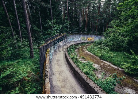 Sarajevo, Bosnia and Herzegovina - August 24, 2015. Abandoned Olympic Bobsleigh and Luge Track, built for the XIV Olympic Winter Games in 1984 and destroyed during Siege of Sarajevo