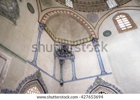 Sarajevo, Bosnia and Herzegovina - August 23, 2015: wall details of Emperor's Mosque in Sarajevo - stock photo