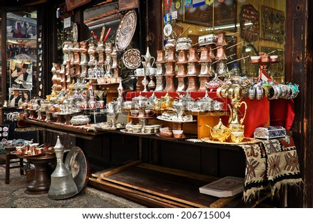 SARAJEVO, BOSNIA AND HERZEGOVINA - JAN 8: Shops selling traditional souvenirs on Jan 8, 2013 in Sarajevo, Bosnia. Bascarsija, the old town, is a popular place for tourists to buy local craft work. - stock photo
