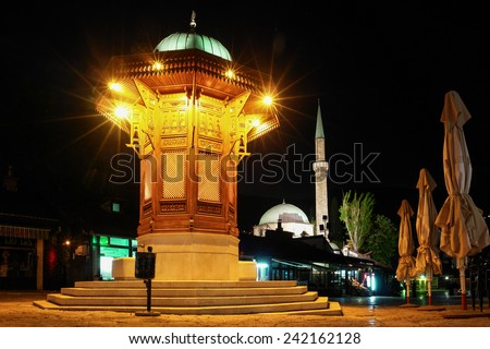 Sarajevo - Historical fountain  in Old Town at night - Bosnia and Herzegovina  - stock photo