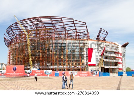 SARANSK, RUSSIA - MAY 9: Currently under construction for the FIFA World Cup in 2018 Sports Complex on May 9, 2015 in Saransk. - stock photo