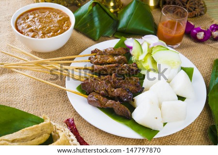 satay malay hari raya foods ,focus on the meat  - stock photo