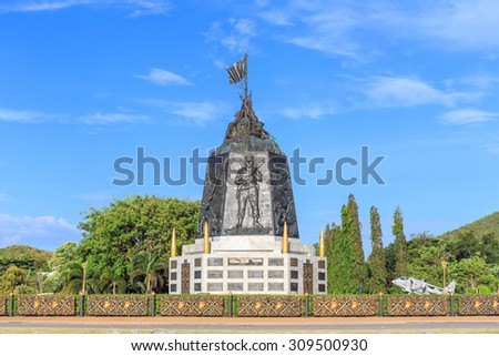 SATTAHIP CHONBURI â?? AUGUST, 24 : The Marine memorial monument in area of Marine corp Royal Thai Navy in day time . There are many tourist visiting here everyday .Thailand AUGUST,24 2015 - stock photo