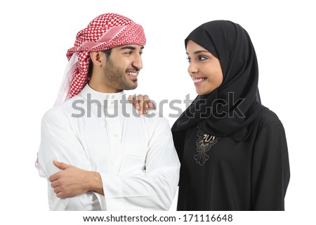 Saudi arab couple marriage looking with love isolate don a white background               - stock photo