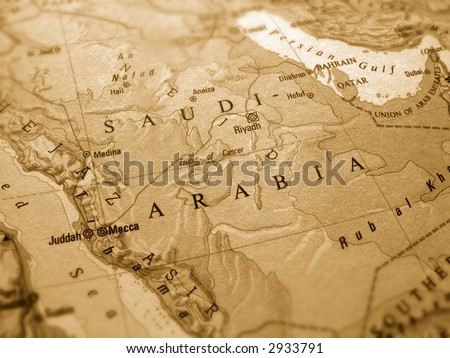 Saudi Arabia - stock photo