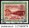 SAUDI ARABIA CIRCA 1960 : a stamp printed by  USSR, shows landscape Saudi Arabia, circa 1960 - stock photo