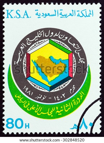 "SAUDI ARABIA - CIRCA 1981: A stamp printed in Saudi Arabia from the ""2nd Session of Gulf Co-operation Council Summit Conference, Riyadh "" issue shows emblem, circa 1981.  - stock photo"