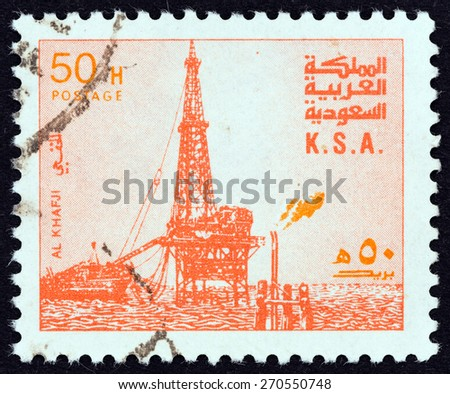 SAUDI ARABIA - CIRCA 1976: A stamp printed in Saudi Arabia shows Oil Rig, Al-Khafji, circa 1976.  - stock photo