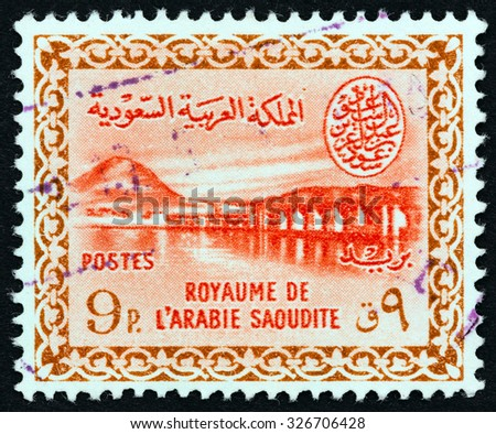 SAUDI ARABIA - CIRCA 1964: A stamp printed in Saudi Arabia shows Wadi Hanifa Dam, near Riyadh, circa 1964.  - stock photo
