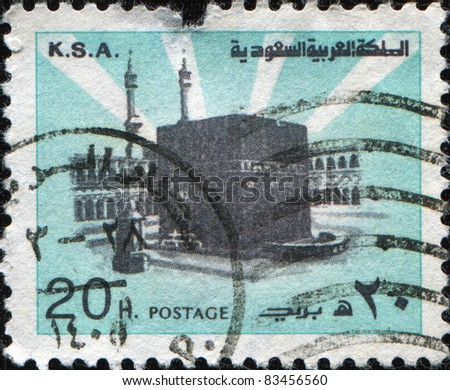 SAUDI ARABIA - CIRCA 1976: A stamp printed in The Kingdom of Saudi Arabia (K.S.A.) shows sacred place of Muslims Kaaba in Mecca, circa 1976 - stock photo