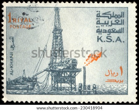 SAUDI ARABIA - CIRCA 1976: a stamp printed in the Saudi Arabia shows Al Khafji Oil Rig, circa 1976 - stock photo