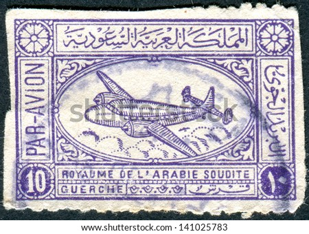 SAUDI ARABIA - CIRCA 1949: Postage stamp printed in Saudi Arabia shows the Airspeed Ambassador Airliner, circa 1949