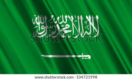 Saudi Arabia Flag - stock photo