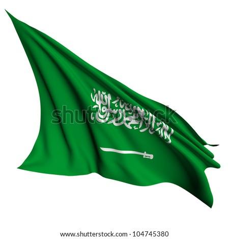 Saudi Arabia flag - collection no_4 - stock photo