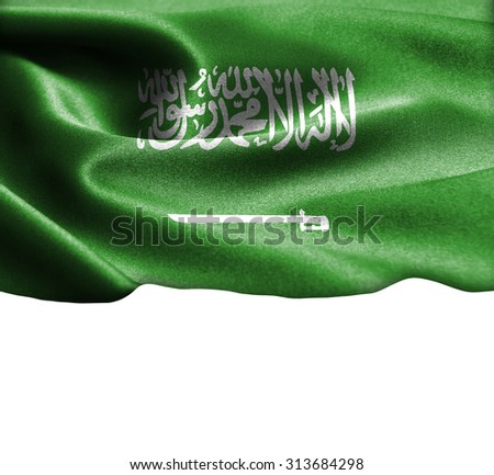 Saudi Arabia flag on smooth silk texture Space for Text - stock photo