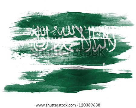Saudi Arabia flag painted on white paper with watercolor