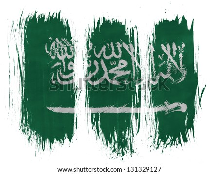 Saudi Arabia flag  painted with 3 vertical  brush strokes on white background
