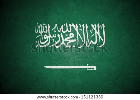 saudi arabia  flag pattern on the concrete wall. - stock photo