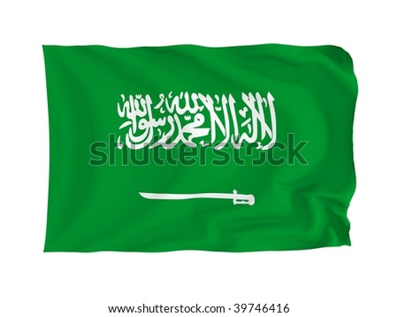Saudi Arabia. High resolution Flag series. With fabric texture. - stock photo