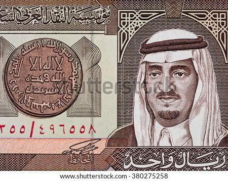 Saudi Arabia King Fahd portrait on 1 riyal banknote macro, Saudi arabian money closeup - stock photo